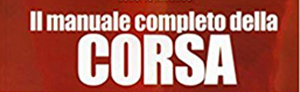 manuale conmpleto della corsa